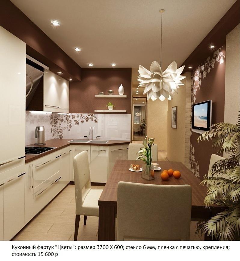 фотообои для кухни фото:
